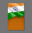 indian patriotic festive background with tricolor vector image