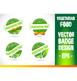Vegetarian Food Badge Logo vector image vector image