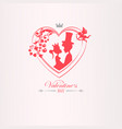 with silhouette of heart with cupid vector image