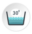 delicate gentle thirty degrees icon circle