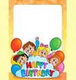 frame with birthday theme 3 vector image vector image