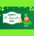 happy st patricks day banner template with funny vector image