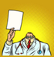 help information cowardly male doctor medicine vector image vector image