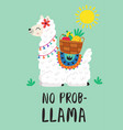 poster with llama and fruit basket vector image vector image
