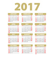 2017 Calendar design in beiyellow beige color Wall vector image vector image