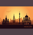 abstract landscape of moscow with sights at sunset vector image