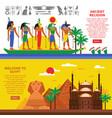 egypt horizontal banners vector image vector image