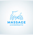 massage and chiropractic absrtract sign vector image