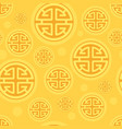 Seamless pattern coins with prosperity symbol