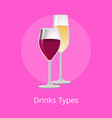 drink types winery refreshing champagne burgundy vector image vector image