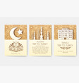 set of turkish flyer page ornament vector image vector image
