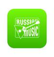 balalaika icon green vector image