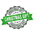 christmas gift stamp sign seal vector image vector image