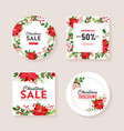 christmas season offer winter holiday sale vector image vector image