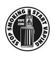 electronic cigarette monochrome emblem vector image vector image