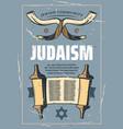 judaism religious symbols retro poster vector image vector image