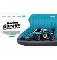 landing page design racing car garage vector image vector image