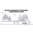 russia - novgorod travel famous landmark skyline vector image vector image