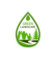 green trees garden landscape design icon vector image vector image