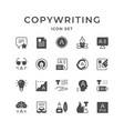 set icons copywriting vector image vector image