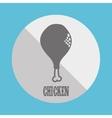 babecue icon vector image vector image
