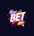 bet now isolated icon 90s retro style vector image vector image