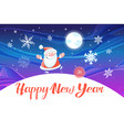 christmas card with santa claus on a blue sky vector image vector image