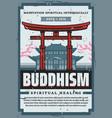 japan culture shinto religion symbols vector image vector image