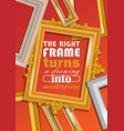 picture framing banner poster vector image vector image