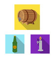pub and bar logo set of vector image
