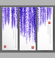 banners with wisteria hand drawn with ink vector image vector image
