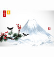 two birds on sakura and pine tree branch and vector image