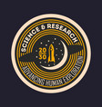 space mission vintage isolated label vector image