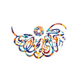 arabic calligraphy almighty god allah most vector image