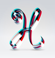 Fantasy plastic 3d glowing ribbon typeface