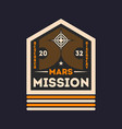 martian mission vintage isolated label vector image