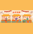 shopping on market chinese new year holiday fair vector image vector image