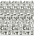 Egyptian hieroglyphics background vector image vector image