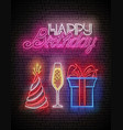glow greeting card with gift champagne holiday vector image vector image
