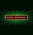 happy birthday card banner vector image