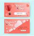 creative valentines day sale paper cut greeting vector image