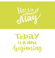 hand lettering hello may today is a new beginning vector image vector image