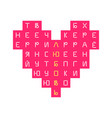 phrase message in russian about love vector image