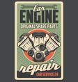 auto engine car repair service vector image vector image