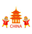 china chinese traveling and children set vector image