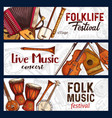 folk music festival musical instruments sketch vector image vector image