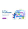 looking for employees vector image