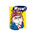 meow vector image