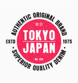 tokyo t-shirt stamp vector image vector image