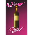 Wine bar vector image vector image